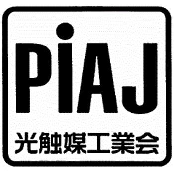 PiAJ(光触媒工業会)認定